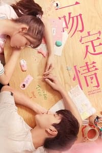 Nonton Film Fall in Love at First Kiss (2019) Subtitle Indonesia Streaming Movie Download