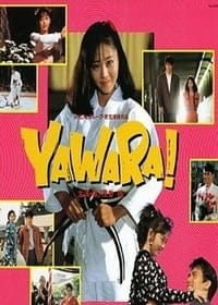 Nonton Film Yawara! (1989) Subtitle Indonesia Streaming Movie Download