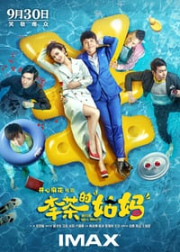Nonton Film Hello, Mrs. Money (2018) Subtitle Indonesia Streaming Movie Download