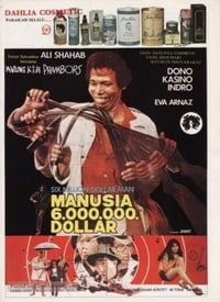 Nonton Film Manusia enam juta dollar (1981) Subtitle Indonesia Streaming Movie Download