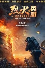 Nonton Film The Bravest (2019) Subtitle Indonesia Streaming Movie Download