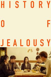 Nonton Film A History of Jealousy (2019) Subtitle Indonesia Streaming Movie Download