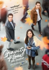 Nonton Film Gravity of Love (2018) Subtitle Indonesia Streaming Movie Download