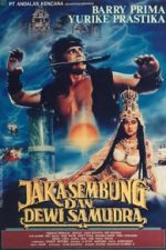 Nonton Film Jake Sembung and the Ocean Goddess (1990) Subtitle Indonesia Streaming Movie Download