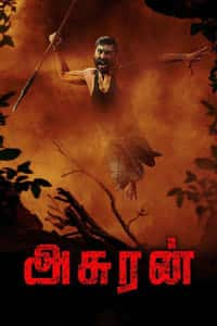 Nonton Film Asuran (2019) Subtitle Indonesia Streaming Movie Download