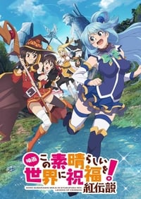 Nonton Film KonoSuba – God's Blessing on This Wonderful World! The Movie: Legend of Crimson (2019) Subtitle Indonesia Streaming Movie Download
