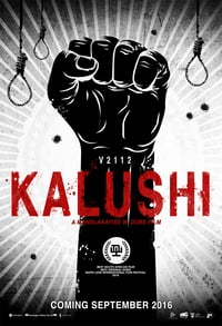 Nonton Film Kalushi: The Story of Solomon Mahlangu (2014) Subtitle Indonesia Streaming Movie Download