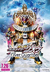 Nonton Film Kamen Rider Zi-O: Over Quartzer (2019) Subtitle Indonesia Streaming Movie Download