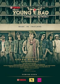 Nonton Film Young Bao the Movie (2013) Subtitle Indonesia Streaming Movie Download