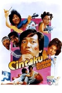 Nonton Film Cintaku di rumah susun (1987) Subtitle Indonesia Streaming Movie Download