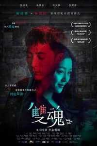 Nonton Film Walk with Me (2019) Subtitle Indonesia Streaming Movie Download