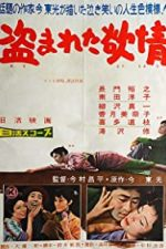 Nonton Film Stolen Desire (1958) Subtitle Indonesia Streaming Movie Download