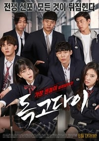 Nonton Film On Your Own (2019) Subtitle Indonesia Streaming Movie Download