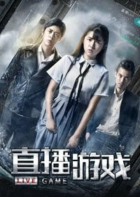 Nonton Film Live Game (2020) Subtitle Indonesia Streaming Movie Download