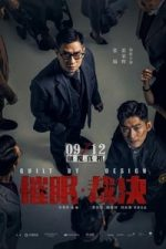 Nonton Film Guilt by Design (2019) Subtitle Indonesia Streaming Movie Download