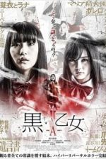 Nonton Film Black Maiden: Chapter A (2019) Subtitle Indonesia Streaming Movie Download