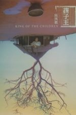 Nonton Film King of the Children (1987) Subtitle Indonesia Streaming Movie Download