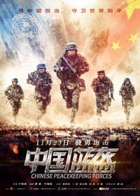 Nonton Film China Peacekeeping Forces (2018) Subtitle Indonesia Streaming Movie Download