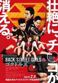 Nonton Film Back Street Girls: Gokudols (2019) Subtitle Indonesia Streaming Movie Download