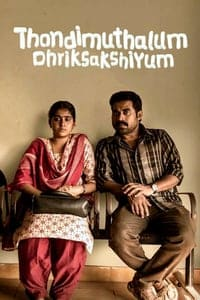 Nonton Film Thondimuthalum Driksakshiyum (2017) Subtitle Indonesia Streaming Movie Download