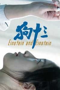 Nonton Film Einstein and Einstein (2018) Subtitle Indonesia Streaming Movie Download