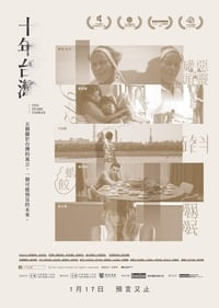 Nonton Film Ten Years Taiwan (2018) Subtitle Indonesia Streaming Movie Download