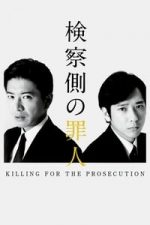 Nonton Film Killing for the Prosecution (2018) Subtitle Indonesia Streaming Movie Download