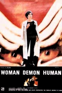 Nonton Film Woman Demon Human (1987) Subtitle Indonesia Streaming Movie Download