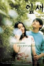 Nonton Film Scent of Love (2001) Subtitle Indonesia Streaming Movie Download