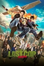 Nonton Film Last Cop: The Movie (2017) Subtitle Indonesia Streaming Movie Download