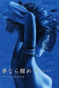 Nonton Film Perfect Blue: Yume Nara Samete (2002) Subtitle Indonesia Streaming Movie Download