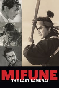 Nonton Film Mifune: The Last Samurai (2015) Subtitle Indonesia Streaming Movie Download
