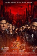 Nonton Film Chek dou (2015) Subtitle Indonesia Streaming Movie Download