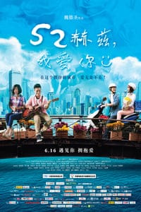Nonton Film 52Hz, I Love You (2017) Subtitle Indonesia Streaming Movie Download
