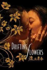 Nonton Film Drifting Flowers (2008) Subtitle Indonesia Streaming Movie Download