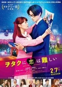 Nonton Film Wotakoi: Love Is Hard for Otaku (2020) Subtitle Indonesia Streaming Movie Download