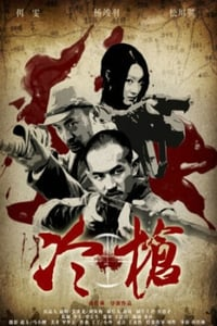 Nonton Film Snipers shot (2016) Subtitle Indonesia Streaming Movie Download