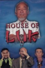 Nonton Film House of Luk (2001) Subtitle Indonesia Streaming Movie Download