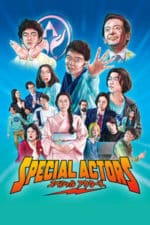 Nonton Film Special Actors (2019) Subtitle Indonesia Streaming Movie Download