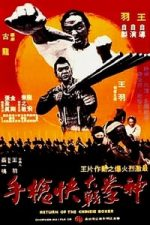 Nonton Film Return of the Chinese Boxer (1977) Subtitle Indonesia Streaming Movie Download