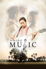 Nonton Film In the Life of Music (2018) Subtitle Indonesia Streaming Movie Download