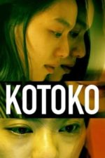 Nonton Film Kotoko (2011) Subtitle Indonesia Streaming Movie Download