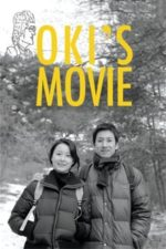 Nonton Film Oki's Movie (2010) Subtitle Indonesia Streaming Movie Download