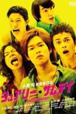 Nonton Film Surely Someday (2010) Subtitle Indonesia Streaming Movie Download