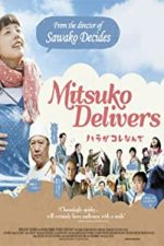 Nonton Film Mitsuko Delivers (2011) Subtitle Indonesia Streaming Movie Download