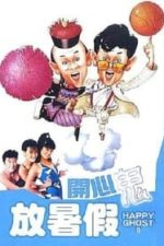 Nonton Film Ka xin gui fang shu jia (1985) Subtitle Indonesia Streaming Movie Download