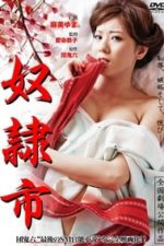 Nonton Film Captive Market (2012) Subtitle Indonesia Streaming Movie Download