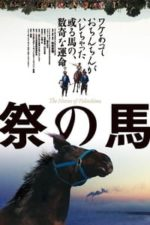 Nonton Film The Horses of Fukushima (2013) Subtitle Indonesia Streaming Movie Download