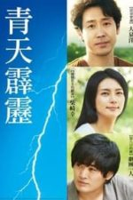 Nonton Film A Bolt from the Blue (2014) Subtitle Indonesia Streaming Movie Download