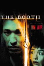 Nonton Film The Booth (2005) Subtitle Indonesia Streaming Movie Download